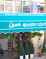 advertising awnings