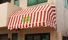 Hong Kong French Awnings - Hip Hing Canvas Awning Limited